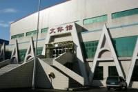 沈阳大学文体馆