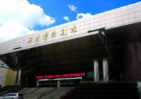 江西艺术剧院