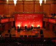 华美紫馨国际剧场(成都市水碾河路48号)