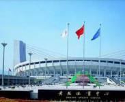 黄龙体育中心(体育馆)