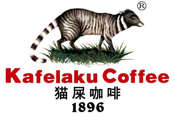 猫屎咖啡(悦荟店)