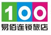 武汉易佰连锁旅店(司门口店)