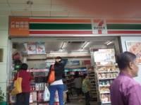 7-11便利店(中山二路店)