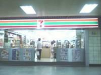 7-11便利店(第九十一店)