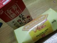 7-11便利店(景泰店)