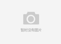 德克士(平谷渔阳店)