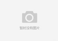 德克士(市民中心(三寸时光店)