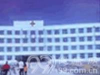 武汉市汉南区中医院