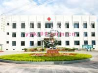 乌鲁木齐市安宁医院
