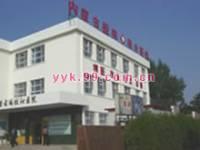 内蒙古玛拉沁医院