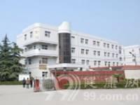 中国人民解放军第四七四医院