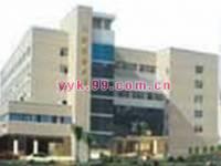 长乐市医院
