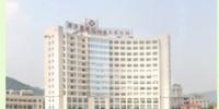 同济医学院附属东莞医院