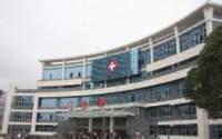 贵阳解放军第44医院