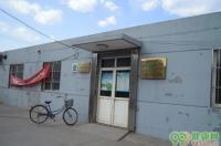 北京延庆县南菜园社区卫生服务中心双路小区卫生服务站