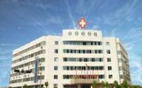 东莞市慢性病防治院