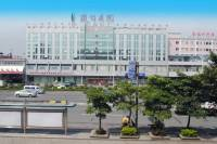 东莞市康怡医院