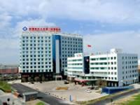 新疆医科大学第二附属医院七道湾医院