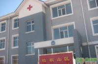 北京延庆县千家店社区卫生服务中心