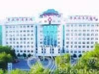 新疆医科大学第五附属医院