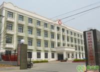 北京穆家峪镇社区卫生服务中心