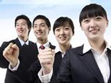 黑龙江省人才市场管理办公室