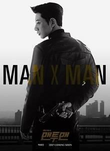 Man X Man