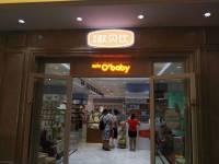 禾乐欧贝比(天泰金地广场店)