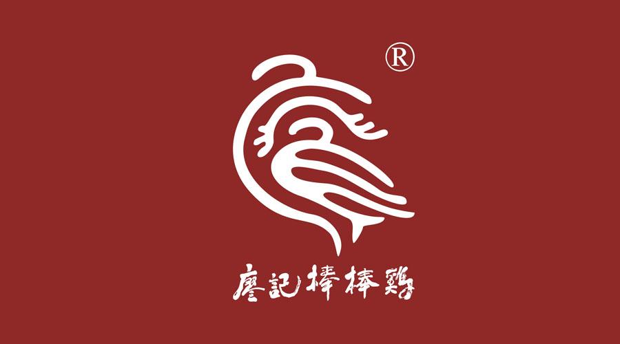 廖记棒棒鸡(绿洲店)