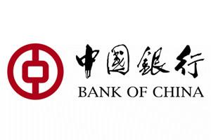 中国银行(东湖支行)