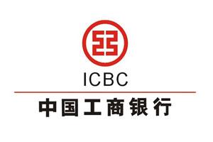 中国工商银行(沈河支行)