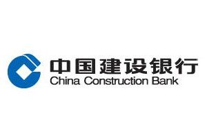 中国建设银行(巴彦支行)