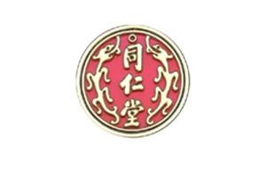 同仁堂(天河机场店)