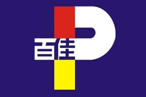 百佳超市(顺联国际购物中心店)