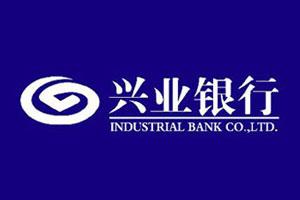 兴业银行(旺墩路支行)