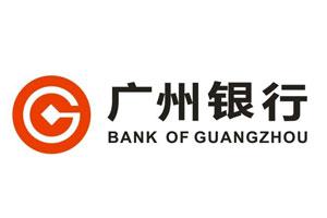 广州银行(黄埔支行)