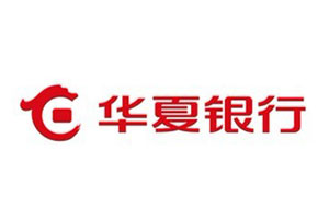 华夏银行(合肥政务区支行)