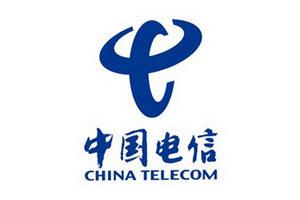 中国电信营业厅(济南平阴财源街营业厅)