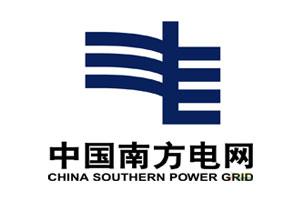 中国南方电网邕宁供电公司