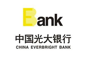 中国光大银行(文二路支行)