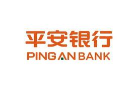 中国平安银行社区支行