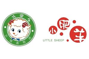 小肥羊(乌兰察布店)
