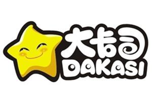 大卡司(丹尼斯七天地店)