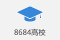 广东职业技术学院