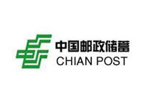 中国邮政储蓄银行ATM