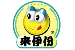 来伊份(永辉超市店)
