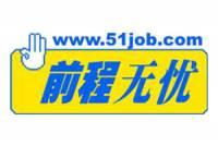 前锦网络信息技术有限公司(合肥分公司)
